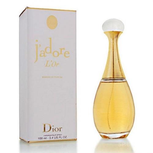 """Парфюмированный бальзам для тела w118 - аромат """"Christian Dior - J`Adore"""""""